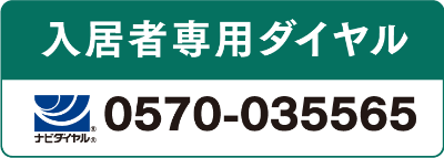 0570-035565